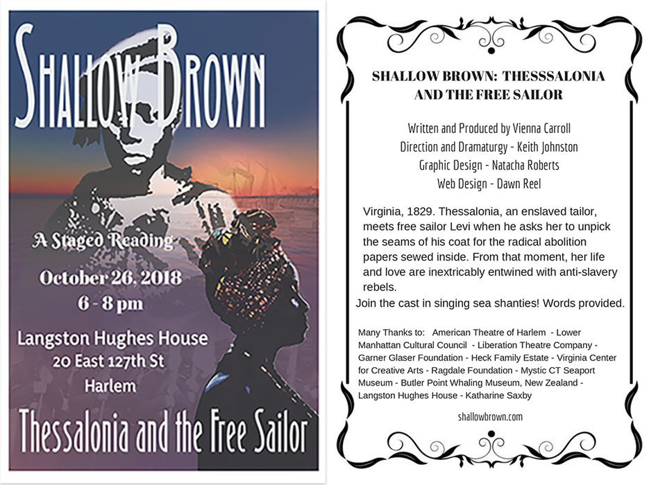 Shallow Brown, a play by Vienna Carroll
